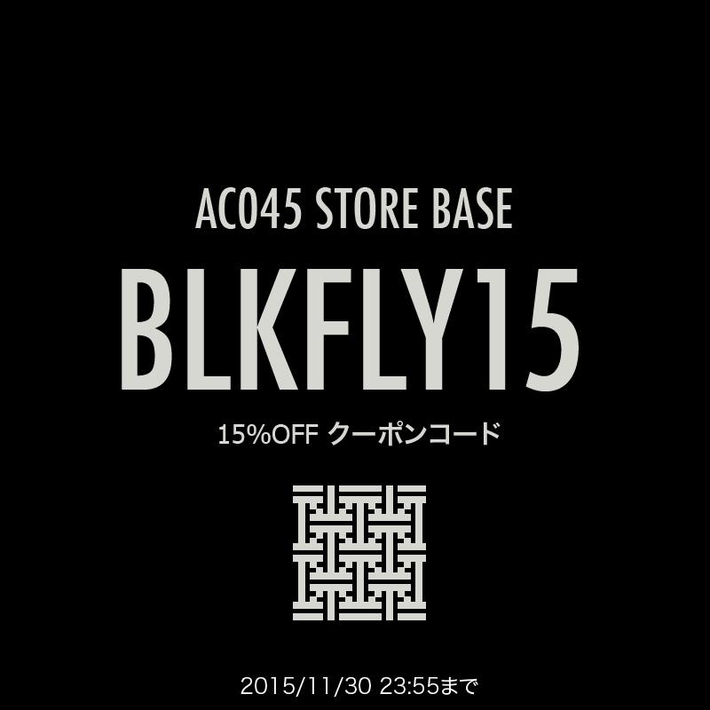 blkfly15
