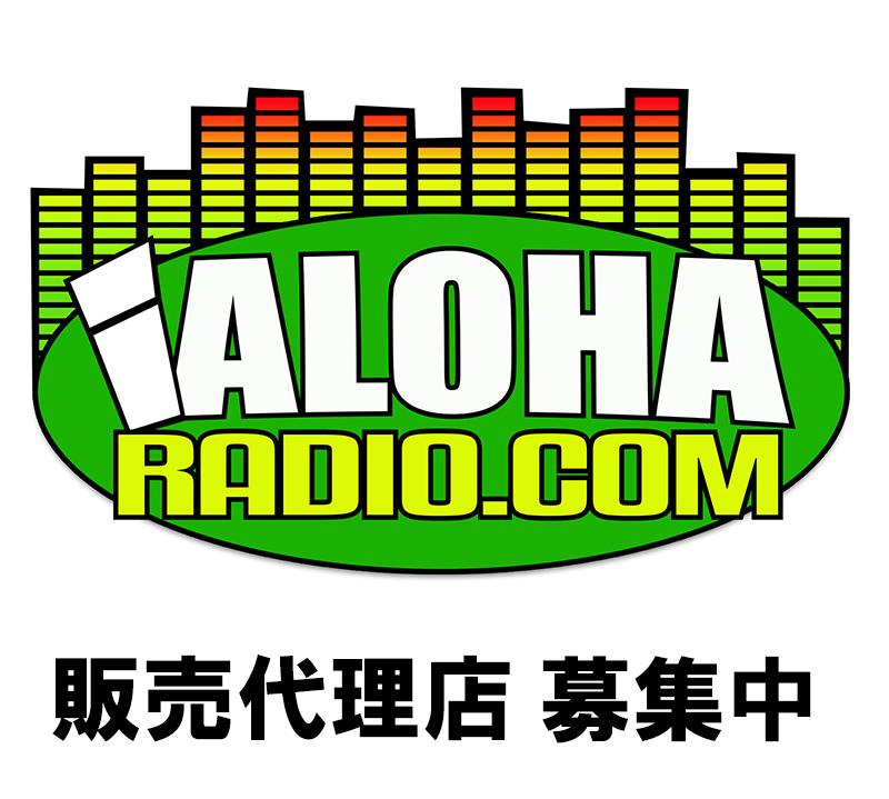 iAlohaRadioDotComAgent