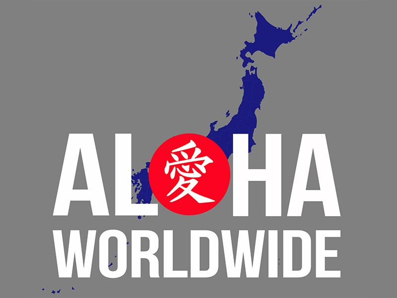 loveialohaworldwide