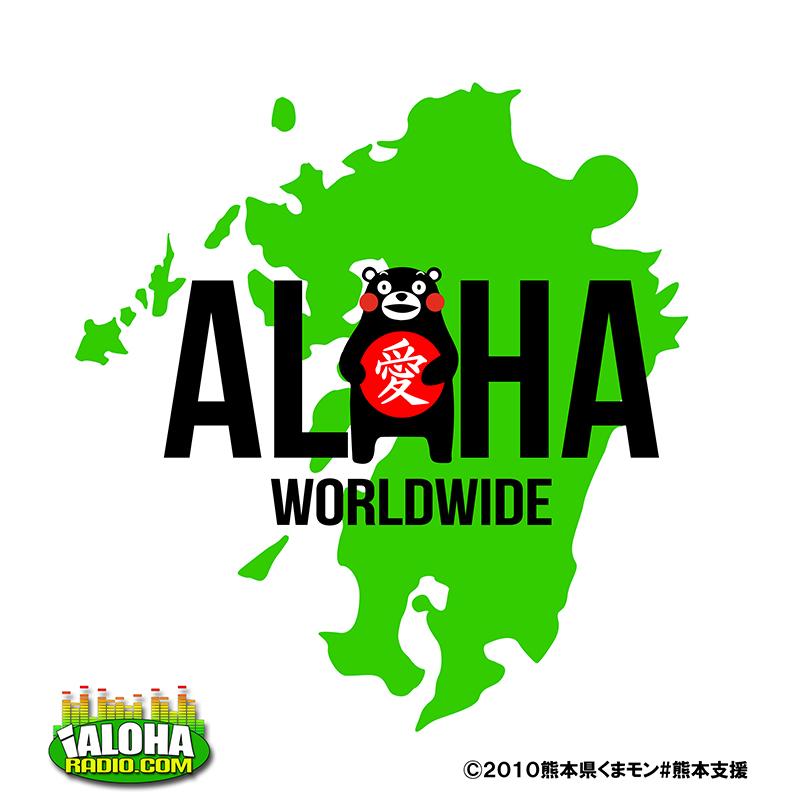 iAloha_WorldwideJAPAN_KUMAMON808