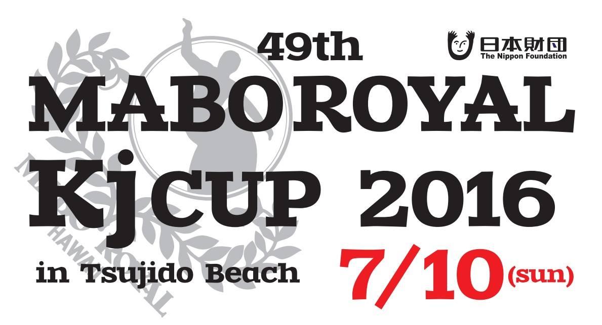 MaboRoyalKJCUP2016