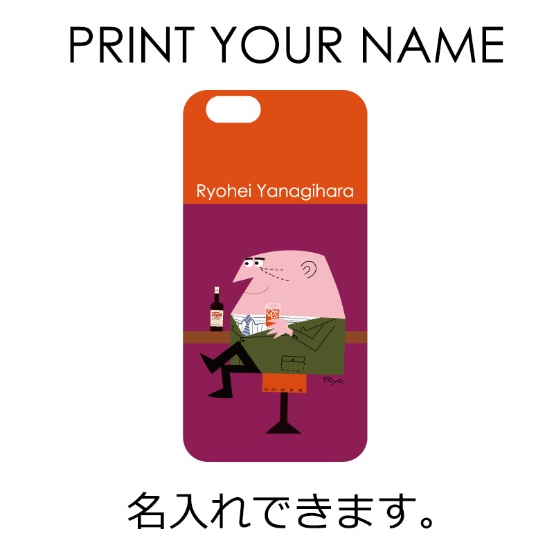 WLL PRINT YOUR NAME