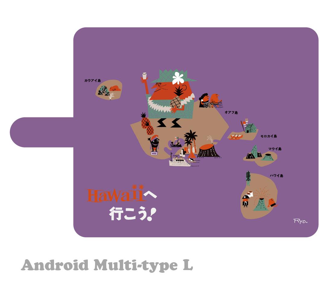 goHawaii_android