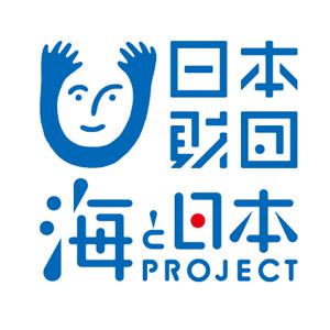 umitonippon_project