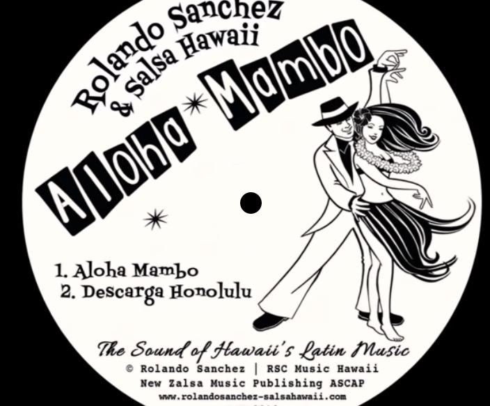 AlohaMambo_Vinyl